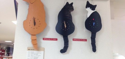 Animal-shaped wall clock